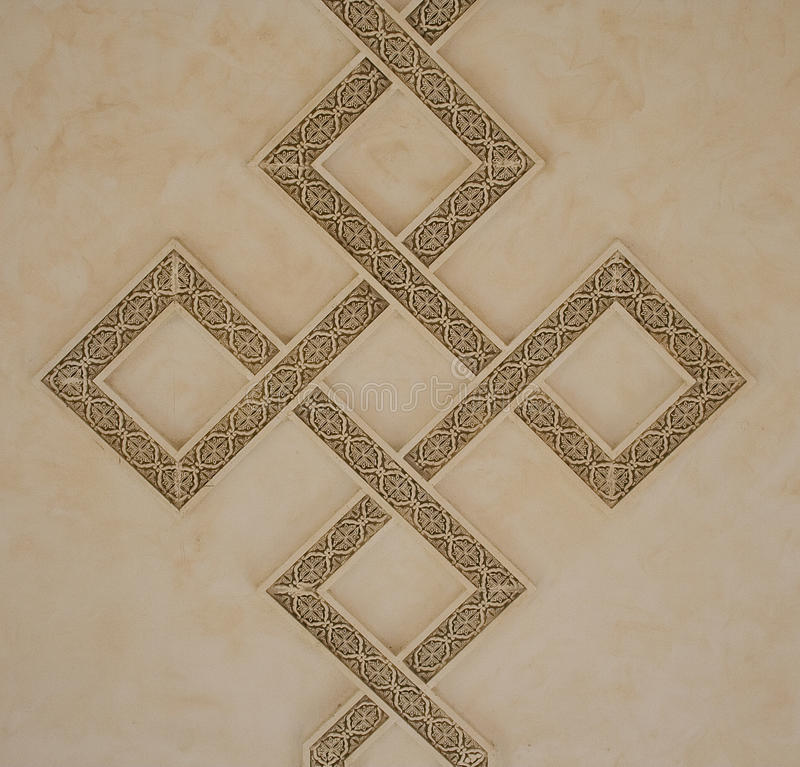 Download Interweaving Square Patterns On Ceiling Royalty Free Stock Images - Image: 11924059