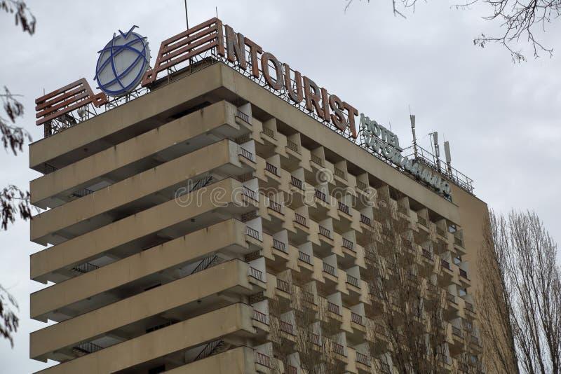 Intourist hotel w Pyatigorsk, Rosja obraz stock