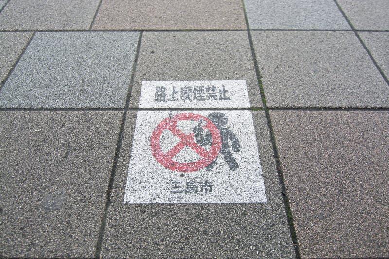 Intoxiqué non-fumeurs de tabac sur la rue images libres de droits