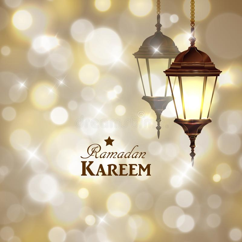 Download Intricate Arabic Lamp Stock Vector. Illustration Of Kareem    114096284