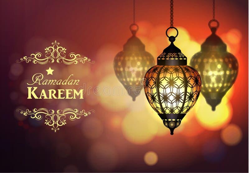 Download Intricate Arabic Lamp Stock Vector. Illustration Of Islam    93766852