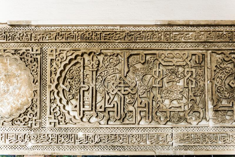 Intricate Moorish stone carving in Real Alcazar royalty free stock image