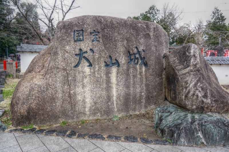 Inuyamakasteel HDR stock fotografie