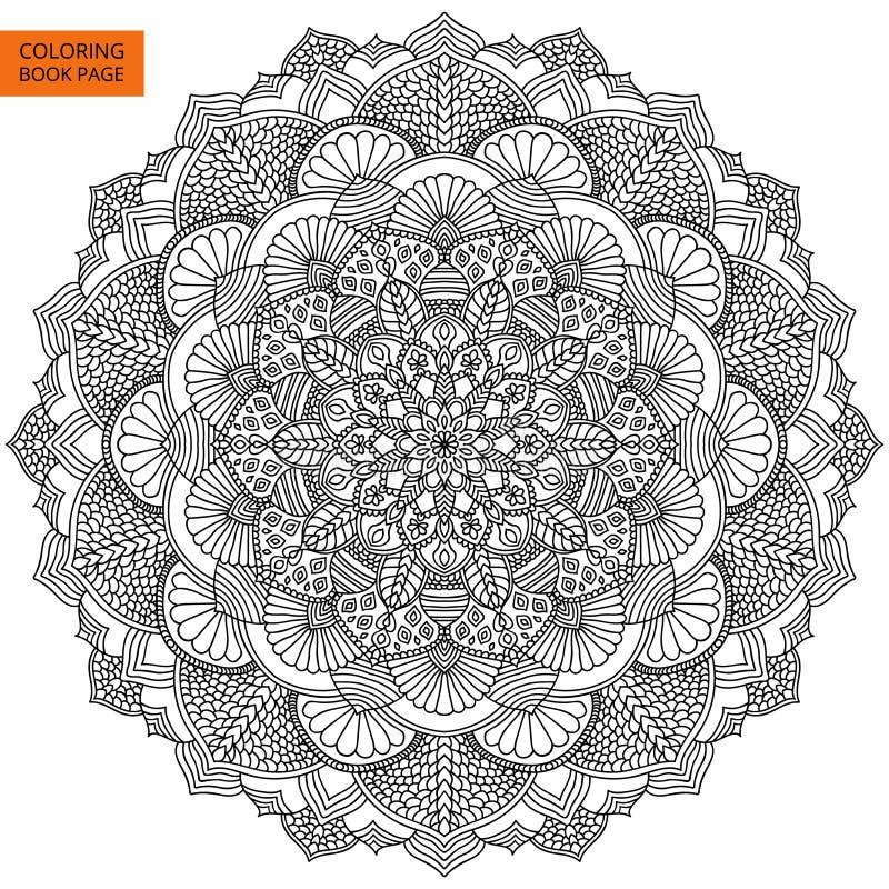 Invecklad svart Mandala för färgläggningbok stock illustrationer
