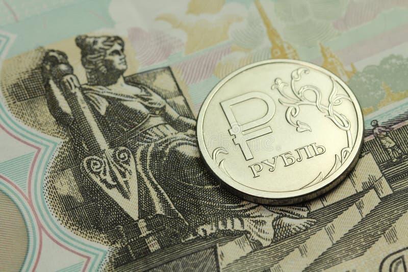Inventez dans un billet de banque de rouble russe cinquante roubles image libre de droits