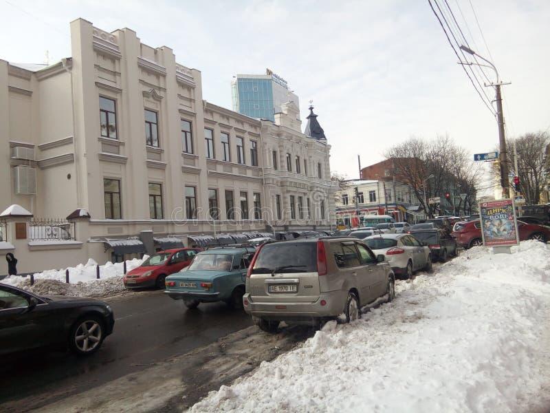 inverno em Dnipro foto de stock royalty free