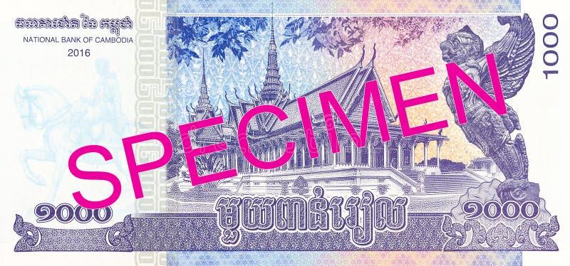 inverse de billet de banque de riel de 1000 Cambodgiens photographie stock libre de droits