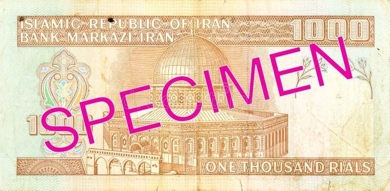 inverse de note du rial 1000 iranien photo stock