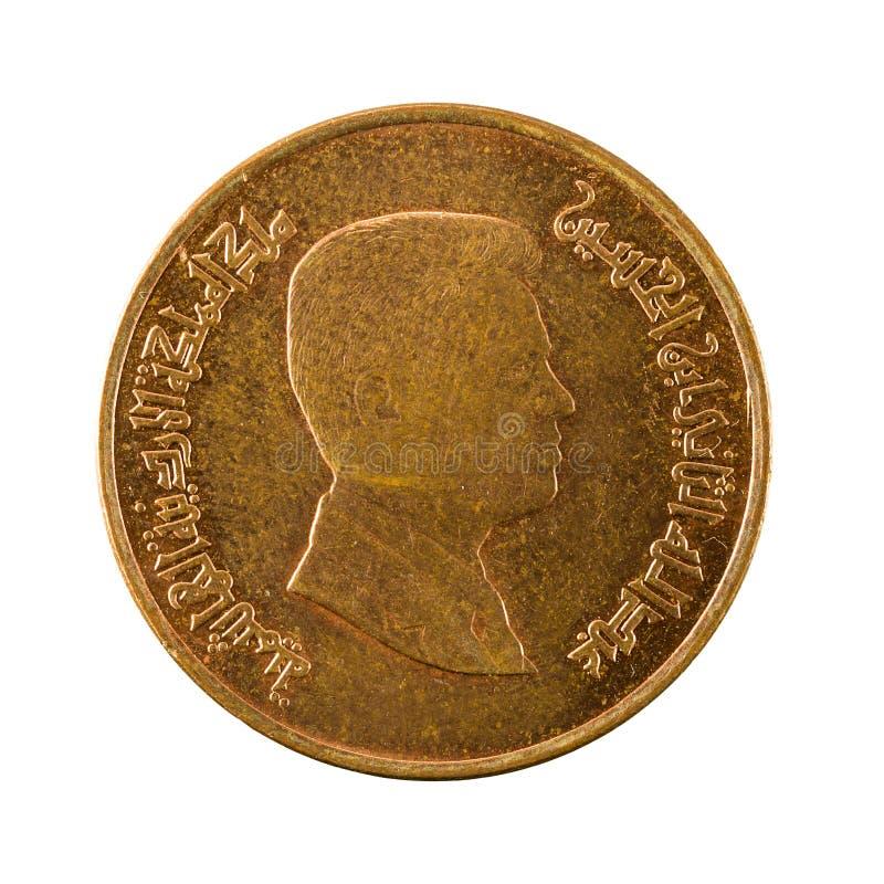 1 inverse jordanien de pièce de monnaie de qirsh d'isolement sur le fond blanc image stock