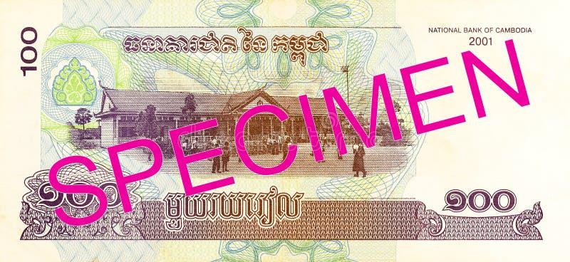 inverso della banconota del riel di 100 cambodian fotografie stock libere da diritti