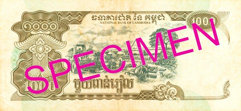 inverso della banconota del riel di 1000 cambodian fotografia stock