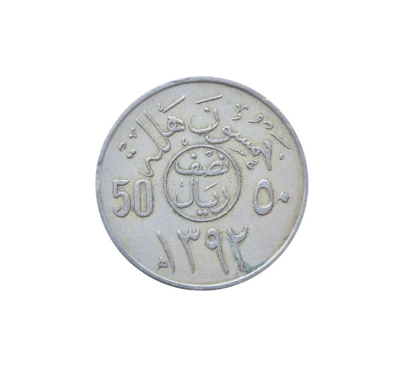 Inverso della moneta d'annata fatto dall'Arabia Saudita fotografia stock