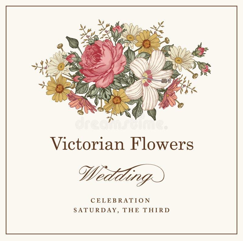 Invitación de la boda Malva hermosa del hibisco de Rose de la manzanilla de las flores libre illustration