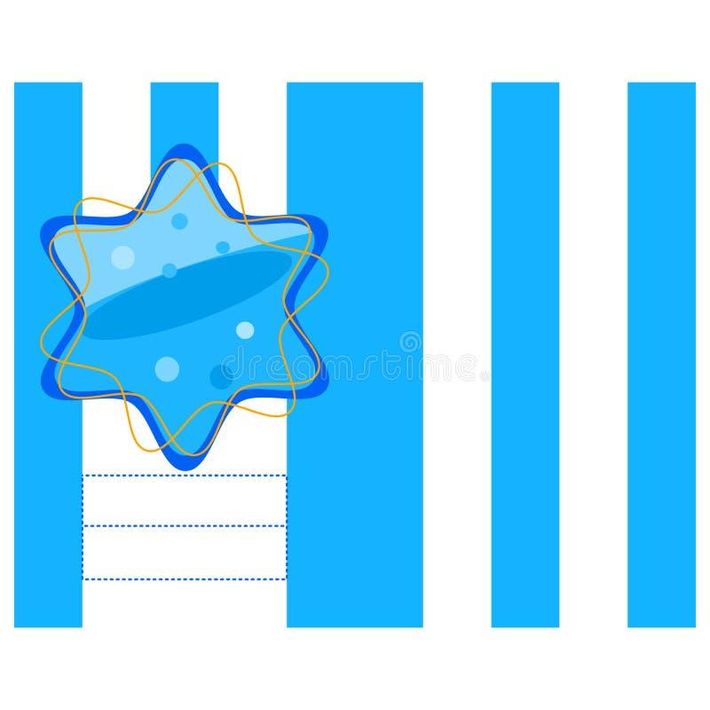 Invitación decorativa azul o enhorabuena del oro blanco con la estrella seis-acentuada ilustración del vector