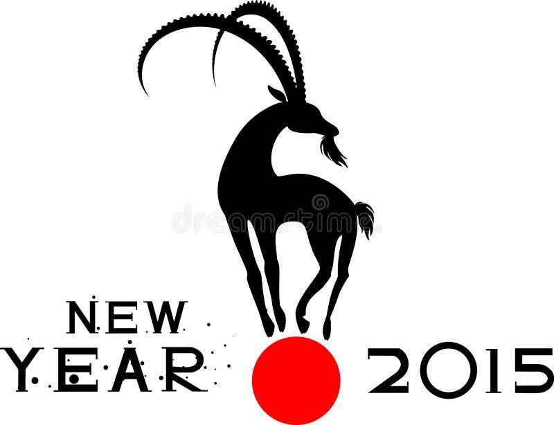 Invitación del Año Nuevo libre illustration