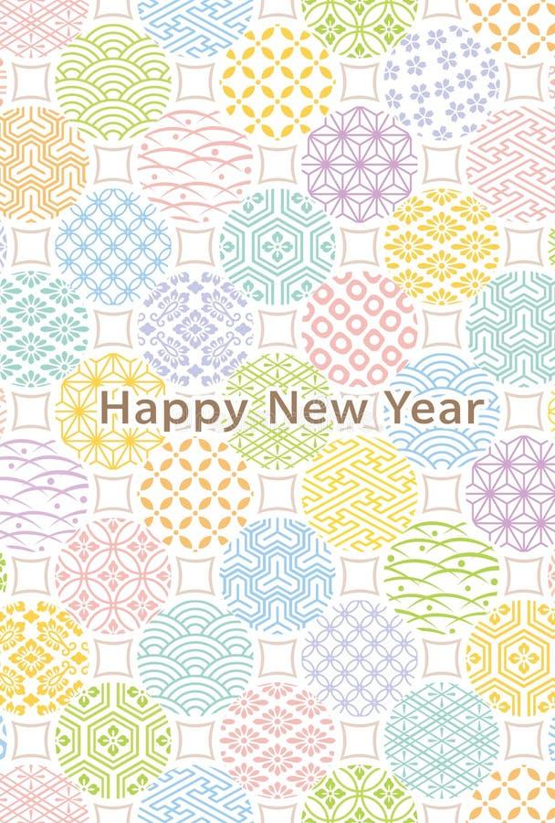 Invitación del Año Nuevo puntos coloridos con diseño tradicional japonés stock de ilustración