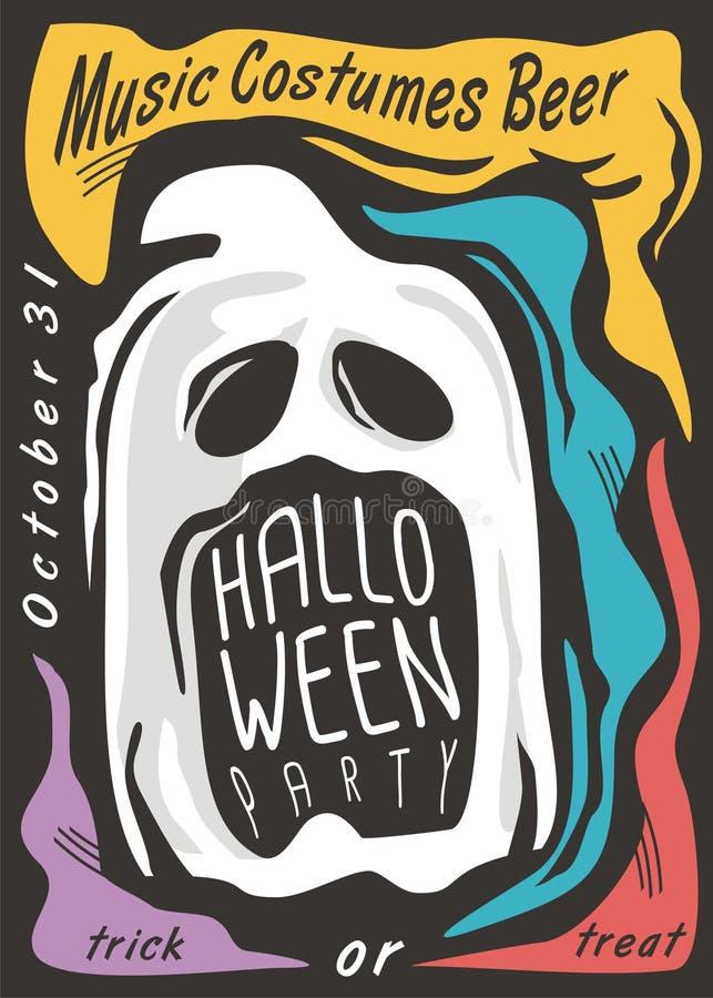Invitación espeluznante del partido de Halloween del fantasma libre illustration