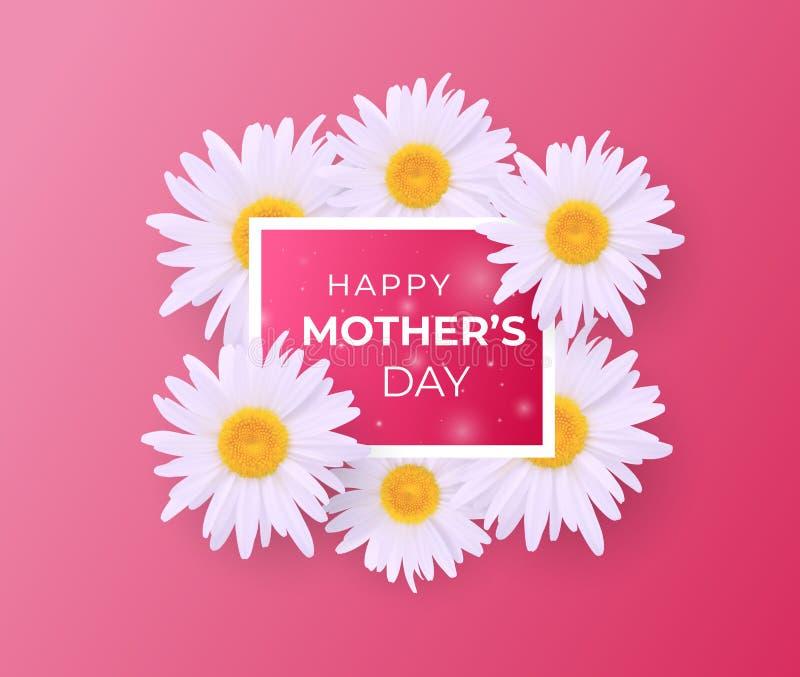 Invitación linda del día de la madre con el ramo de margaritas libre illustration