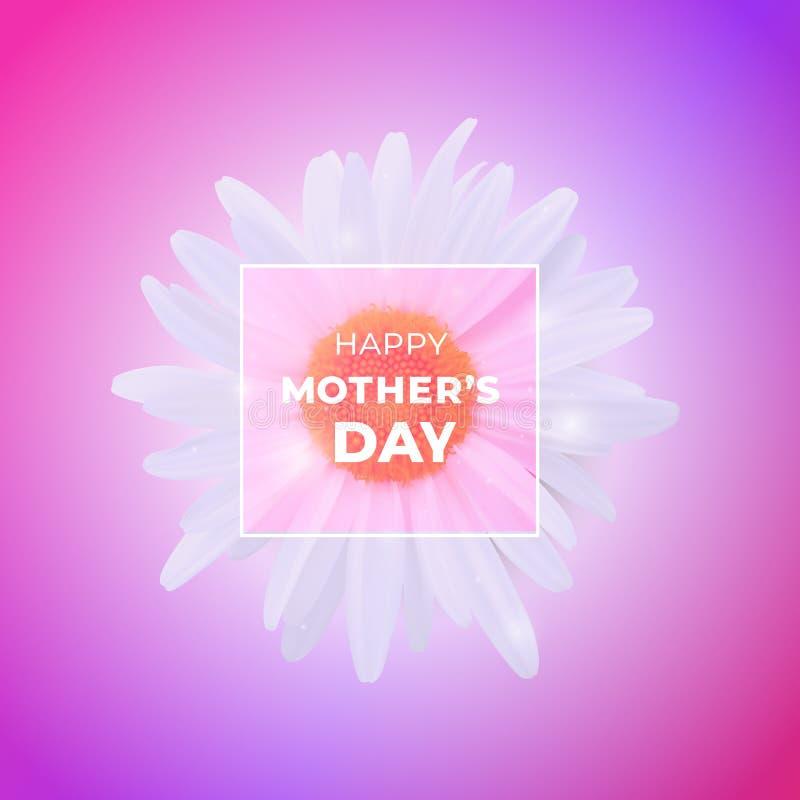 Invitación linda del día de madres con la margarita realista libre illustration
