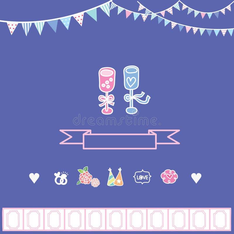 Invitaion karty wektor royalty ilustracja