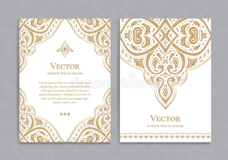 Invitation beige de vintage sur un fond blanc illustration libre de droits