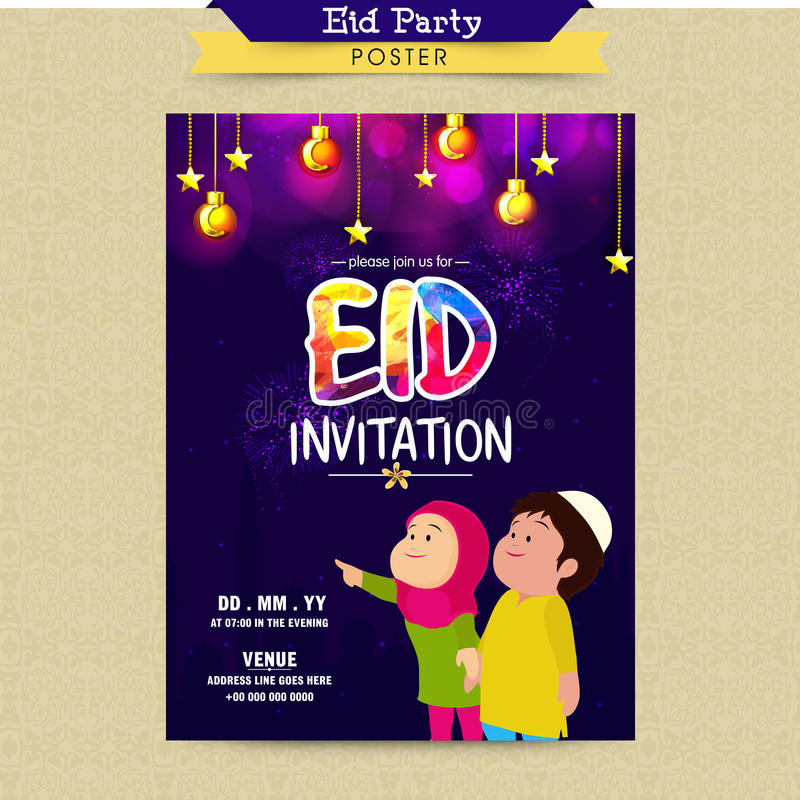 Invitation card for eid mubarak celebration stock illustration download invitation card for eid mubarak celebration stock illustration illustration of firework azha stopboris Choice Image