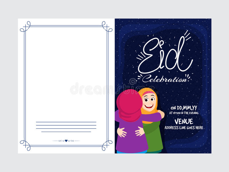 Invitation Card For Eid Mubarak Stock Illustration Illustration