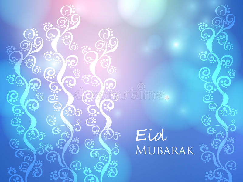 Invitation Card For Muslim Festival Eid Mubarak Stock Vector