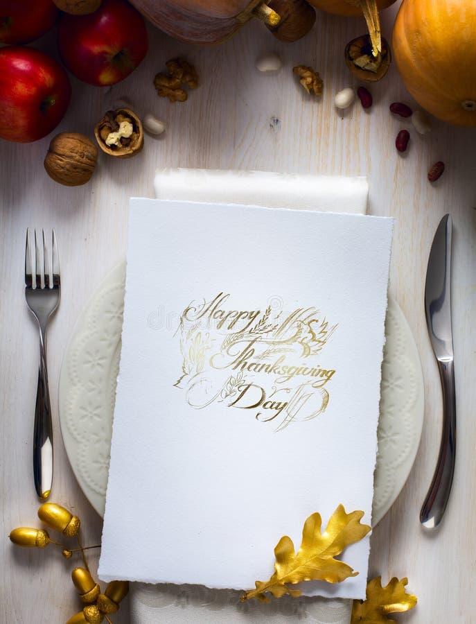 Invitation heureuse de dîner de jour de thanksgiving d'art photo libre de droits