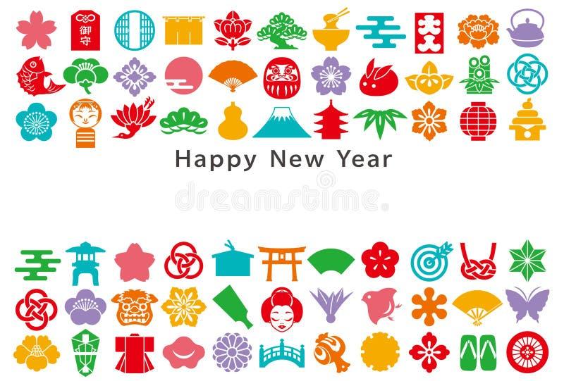 invitation new year  Japanese значки дизайна иллюстрация штока
