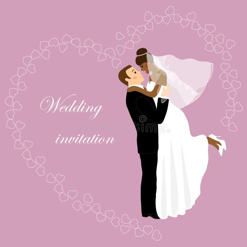 Invito 17 di nozze royalty illustrazione gratis