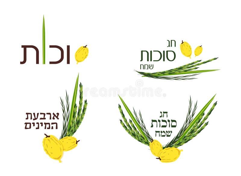 Inzameling van etiketten en elementen voor Sukkot, Joodse Vakantie royalty-vrije illustratie