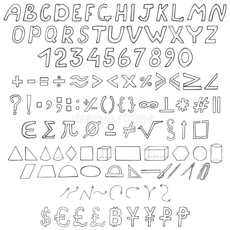 Inzameling van schooltekens vector illustratie