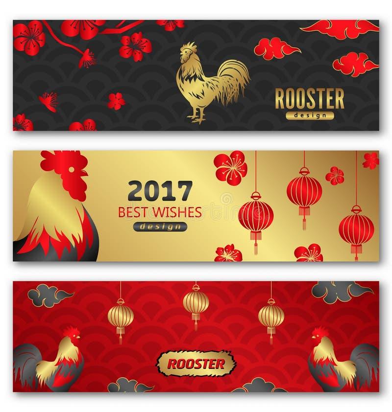 Inzamelingsbanners voor Chinese Nieuwjaarhanen royalty-vrije illustratie