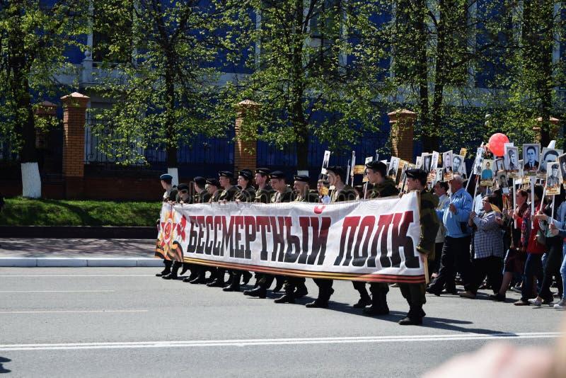 Iochkar-Ola, Russie - 9 mai 2016 Défilé d'un régiment immortel images stock