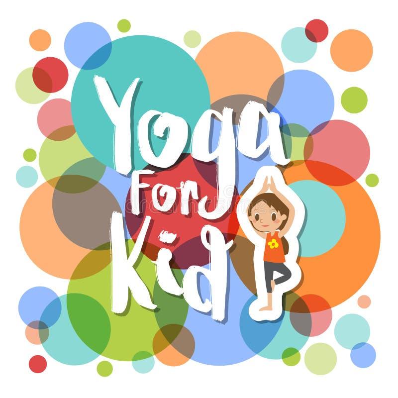 Ioga para a ilustração dos desenhos animados das crianças no fundo colorido do círculo ilustração royalty free