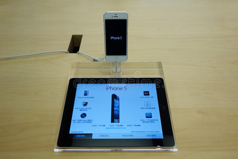 Download Iphone5 In Appeldetailhandel Redactionele Foto - Afbeelding bestaande uit punt, achtergrond: 29502631