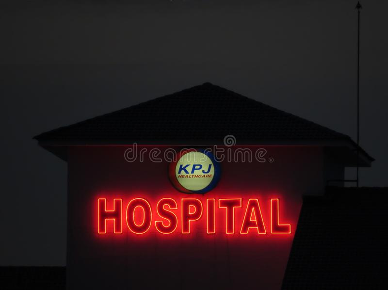 Ipoh Specialist Hospital. View of KPJ Ipoh Specialist Hospital`s sign at the break of dawn stock image