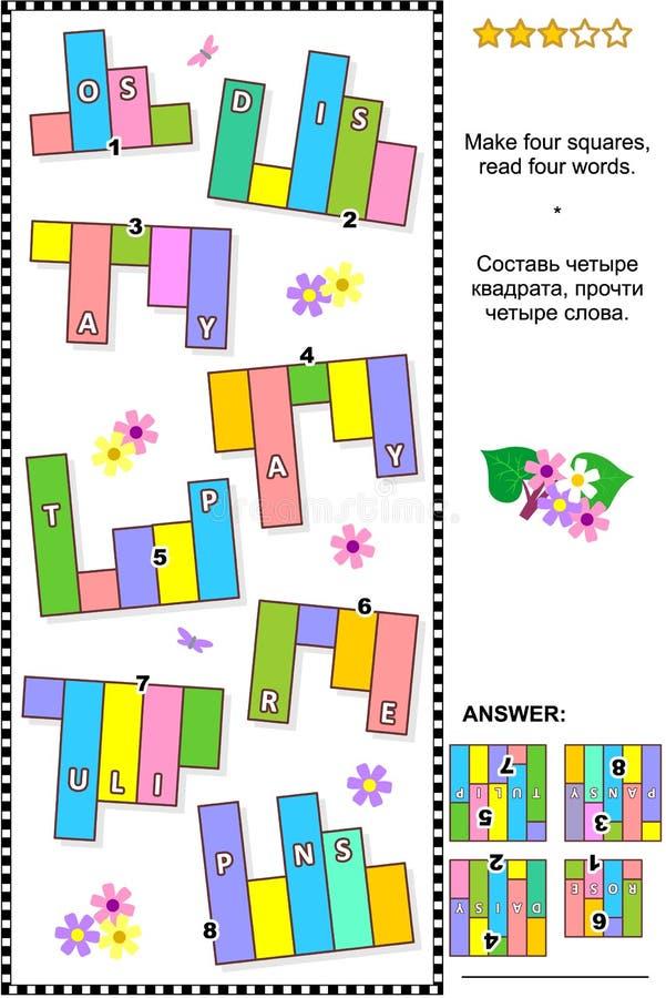IQ som utbildar det abstrakta ordpusslet, themed blommor stock illustrationer