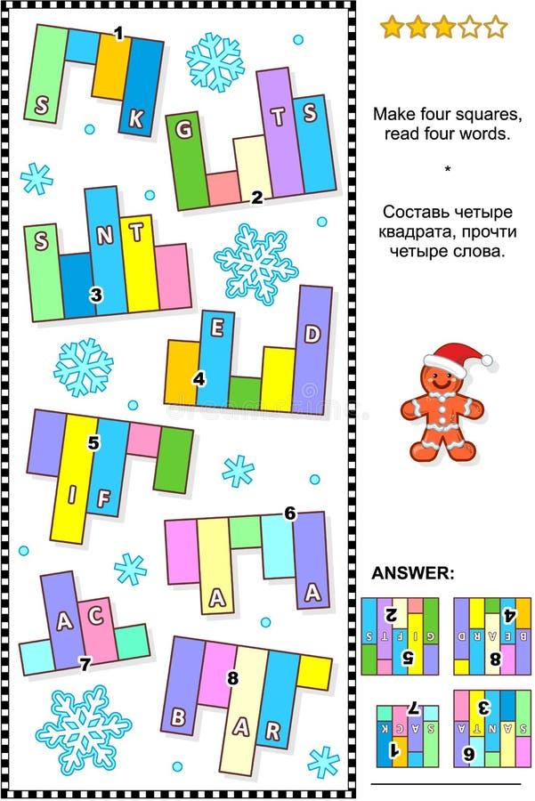 IQ som utbildar det abstrakta ordpusslet, themed vinterferier royaltyfri illustrationer