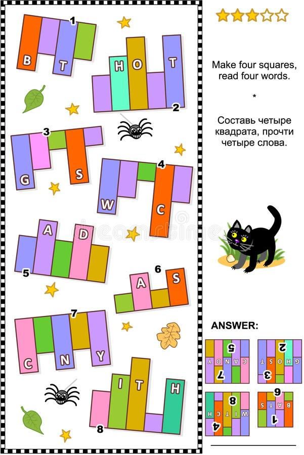 Halloween Word Search Puzzle Stock Illustrations – 46