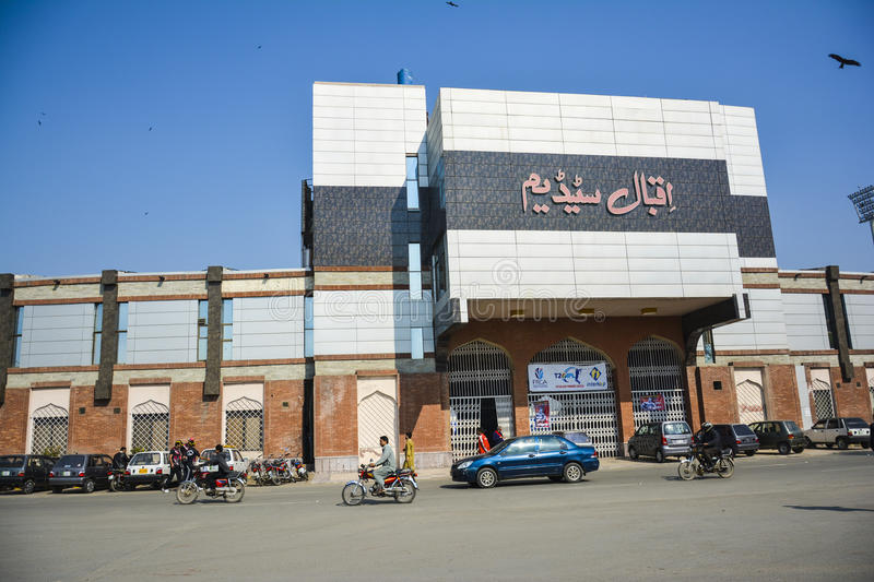 Iqbal Stadium Faisalabad images libres de droits