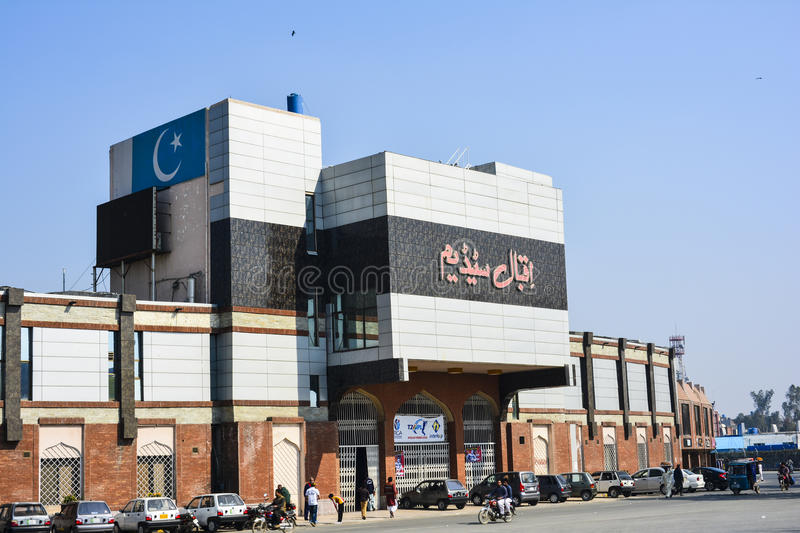 Iqbal Stadium Faisalabad. Iqbal Stadium is a Test cricket ground in Faisalabad, Pakistan. Previous names for the ground include Lyallpur Stadium, National royalty free stock images