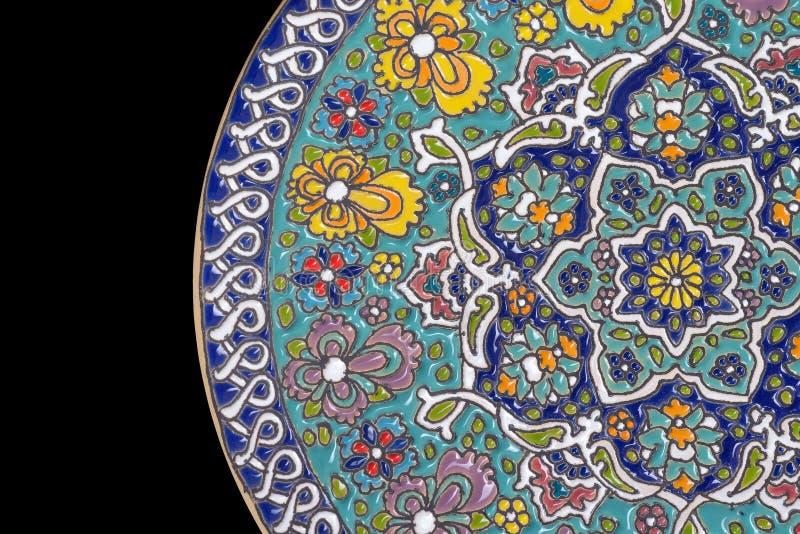 Iraanse ceramische plaat met patroon royalty-vrije stock afbeeldingen