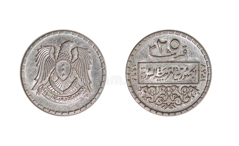 Iracka stara metal moneta zdjęcia royalty free
