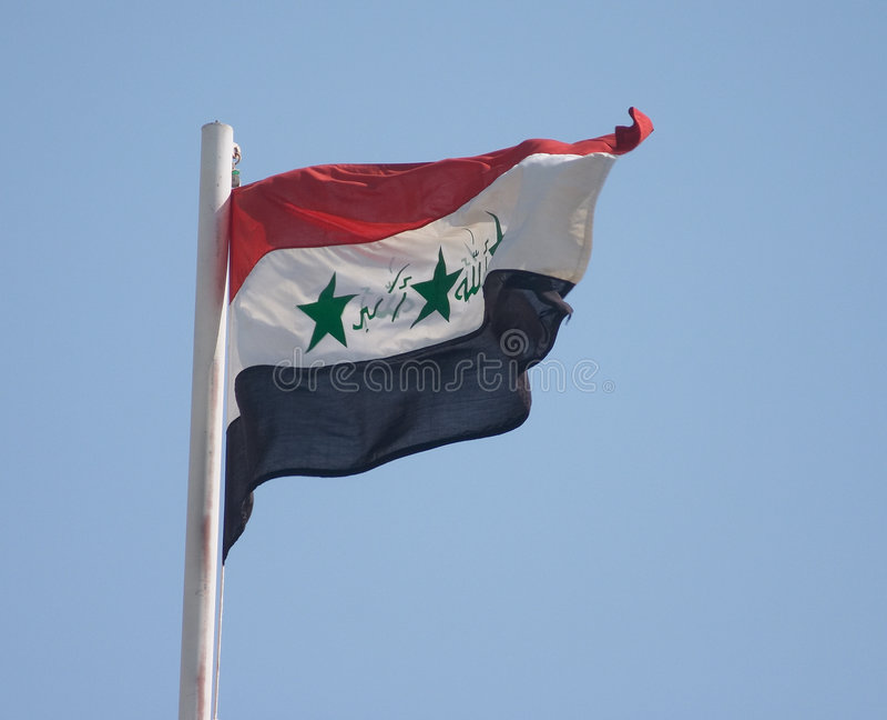 Irakische Staatsflagge lizenzfreie stockfotos
