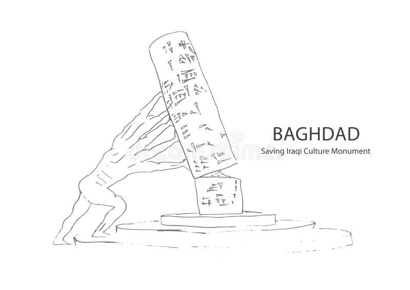 Irakisk kulturmonument för besparing arkivbilder