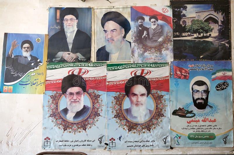 iran arkivfoton
