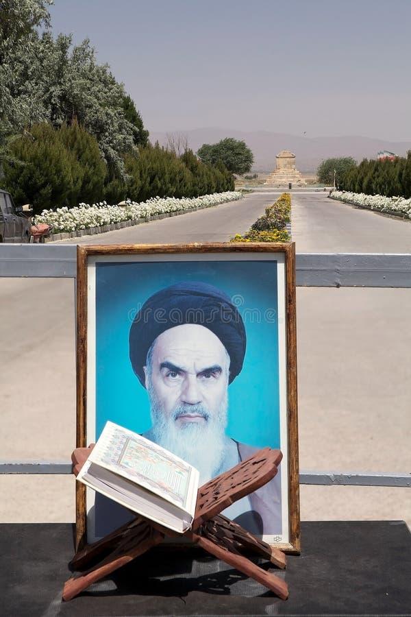 iran royaltyfri foto