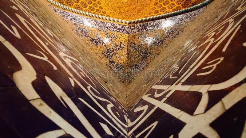 iran royaltyfria bilder